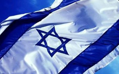 The Remnant of Israel: Past, Present and Future